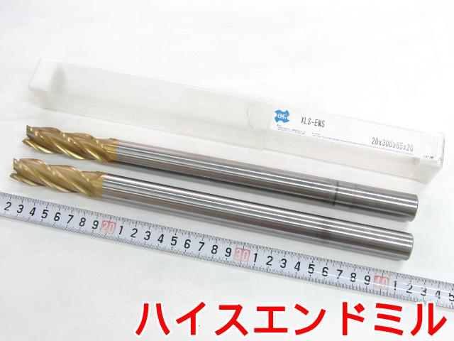 XLS-EMS 20×300×65×20