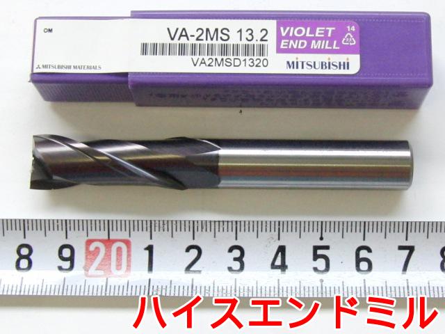 VA2MSD1320