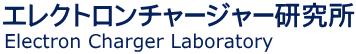 EB処理.com